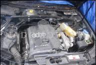 ДВИГАТЕЛЬ AUDI A4, A6 C5 VW PASSAT B5 2.5 V6 AFB 150 Л.С.