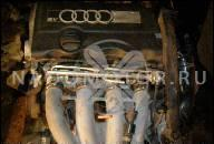 AUDI A4 S4 RS4 B5 LIMOUSINE BITURBO ДВИГАТЕЛЬ AGB S4.1/93 210