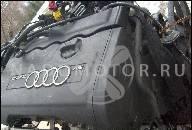 AUDI A4 A6 2, 4 V6 БЕНЗИН ДВИГАТЕЛЬ AML 165 Л.С.