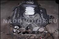 МОТОР AUDI A4 A6 A8 VW PASSAT V6 2, 8LALG