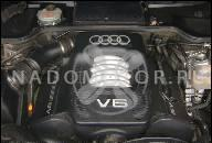 ДВИГАТЕЛЬ AUDI A4 B5 2.6 V6 95Г..