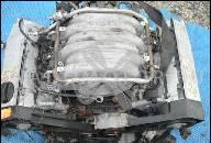 1998 VW PASSAT 3B AUDI A4 A6 A8 2, 8 V6 30V AQD БЕНЗИН ДВИГАТЕЛЬ 193 Л.С.