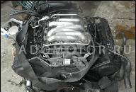 AUDI A6 A4 2.5 2, 5 TDI 99 150 Л.С. AFB ДВИГАТЕЛЬ