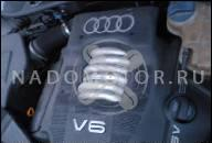 AUDI A4 A6 A8 D2 VW PASSAT B5 ДВИГАТЕЛЬ 2.8 AMX AHA