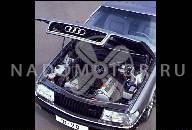 ORIG AUDI A4 VW PASSAT ДВИГАТЕЛЬ V6 2, 4L ARJ 121KW99