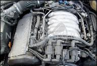 ДВИГАТЕЛЬ ACK AUDI A4 A6 A8 C5 B5 2.8 30V V6 100 ТЫСЯЧ КМ