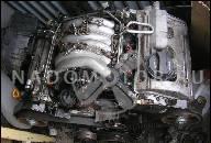 VW PASSAT 3B 3BG AUDI A8 D2 A6 4B A4 B5 2, 8 L ДВИГАТЕЛЬ V6 AQD 142 КВТ 193 Л.С.