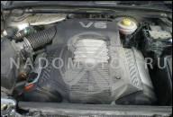 МОТОР AUDI A6 A4 AGA 2, 4 V6 121KW 97-05ГАРАНТИЯ