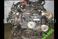 AUDI A4 A6 МОТОР 2.8 V6 ACK 193 Л.С. АКЦИЯ!