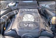 ДВИГАТЕЛЬ AUDI A4 B-5 2.6 V6 150 Л.С.. ABC  ГАРАНТИЯ!
