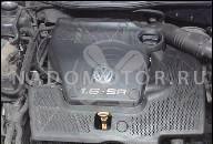 AUDI A4 A8 D2 V6 ДВИГАТЕЛЬ 2.8E 174 Л.С. AAH
