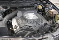 AUDI A4 A6 2.4 V6 ДВИГАТЕЛЬ . ПРОБЕГ 190 ТЫСЯЧ KM