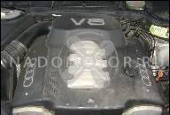 PASSAT B5 FL AUDI A4 B6 ДВИГАТЕЛЬ 1.9 TDI AWX 130 PS