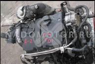 0SILNIK 1, 9 TDI VW PASSAT B5 AUDI
