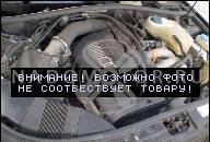 МОТОР VW PASSAT B5 AUDI A4 1.6 8V ADP