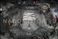 ДВИГАТЕЛЬ 2.8 V6 PASAT B5 AUDI