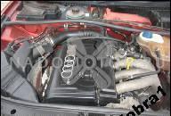AUDI A4 A6 VW PASSAT 3B 2, 8 V6 ДВИГАТЕЛЬ ALG 193 Л.С.