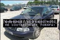 ДВИГАТЕЛЬ AUDI A4 A6 2, 6 V6 ABC 97Г. NAMAX