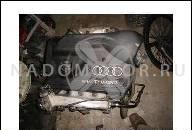 VW PASSAT AUDI A4 A6 A8 2, 8 V6 30V APR AQD ДВИГАТЕЛЬ 193 Л.С. SKODA SUPERB