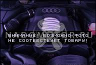 ДВИГАТЕЛЬ AUDI A4 A6 PASSAT 1.8 T AVJ AWT ОТЛИЧНОЕ СОСТОЯНИЕ 220,000 KM