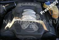 AUDI A4 A6 A8 LIMOUSINE AVANT PASSAT ДВИГАТЕЛЬ V6 ALG ACK 2, 8 142 КВТ 193 Л.С. QUATTRO