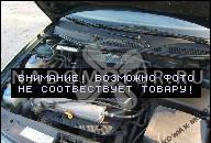 ДВИГАТЕЛЬ AUDI A4 A6 2.4 AGA БЕНЗИН