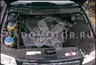 2002 AUDI A4 A6 2, 4 V6 БЕНЗИН AMM ДВИГАТЕЛЬ 165 Л.С.