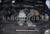 AUDI A4 8E 8H A6 2, 4 V6 30V BDV ДВИГАТЕЛЬ 125 КВТ 170 Л.С. В СБОРЕ 150,000 KM