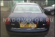 ДВИГАТЕЛЬ AUDI A4 A6 2.5 TDI V6 150 Л.С. AFB 1999 LIFT 200 ТЫС. МИЛЬ