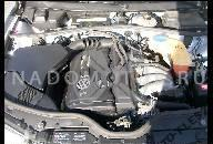 2005 AUDI A4 A6 4F 2, 4 V6 BDW ДВИГАТЕЛЬ MOTEUR 177 Л.С. 230 ТЫСЯЧ KM