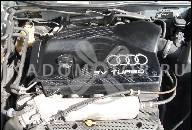 ДВИГАТЕЛЬ 1.6 8V VW B4, B5, AUDI A4 ADP 80 ТЫС KM