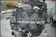 AUDI A4 A8 A6 C5 2.8 V6 ДВИГАТЕЛЬ ЗАПЧАСТИ