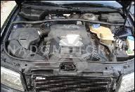 AUDI A4 ДВИГАТЕЛЬ 2, 4 V6 AGA