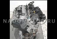 ДВИГАТЕЛЬ VW PASSAT B5 AUDI A4 1, 8 20V ADR CHELMNO