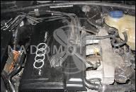 VW PASSAT B5 AUDI A4 1.9 TDI AFN ДВИГАТЕЛЬ KONIN