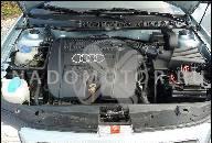 AUDI A6 C5 A4 B5 ДВИГАТЕЛЬ AFB 2.5 V6 TDI КОРОБКА ПЕРЕДАЧ 60 ТЫС KM