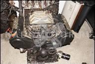ДВИГАТЕЛЬ 1.9 TDI VW VOLKSWAGEN PASSAT B5 AUDI