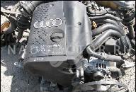 ДВИГАТЕЛЬ AUDI A4 VW PASSAT 1.8 20V 125 Л.С. ADR