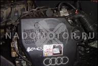 ДВИГАТЕЛЬ ДЛЯ AUDI A4 A6 2.6 V6 ABC
