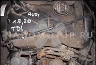 AUDI A4, A6, PASSAT B5 ДВИГАТЕЛЬ 1.9 TDI