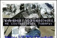 ДВИГАТЕЛЬ 2.0 130 Л.С. ALT PASSAT B5 LIFT AUDI A4