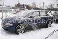 AUDI A4 3, 0 TDI V6 МОТОР UBERHOLUNG ASB BUG BUN BNG BKS BKN BMK CAS CAP