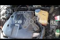 VW AUDI A4 A6 A8 PHAETON ДВИГАТЕЛЬ 3, 0 3.0 TDI BMK 240 ТЫСЯЧ КМ