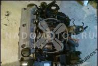 2003 AUDI A4 A6 A8 3, 0 V6 30V BBJ БЕНЗИН ДВИГАТЕЛЬ 162 КВТ 220 Л.С. US MODELL