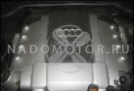 AUDI A4 A6 3.0 V6 ASN ДВИГАТЕЛЬ В СБОРЕ