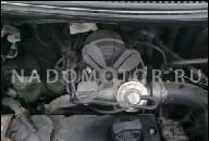 AUDI A4 B6 2.5TDI ДВИГАТЕЛЬ BFC В СБОРЕ