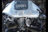 ДВИГАТЕЛЬ 3.0 V6 ASN AUDI A4 B6 A6 C5 120