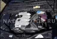 2002 AUDI A4 A6 A8 3, 0 V6 30V ASN БЕНЗИН МОТОР 162 КВТ 220 Л.С.