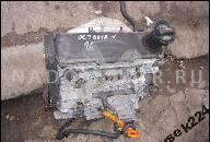 ДВИГАТЕЛЬ В СБОРЕ 2.0TDI BPW AUDI A4 B7 VW