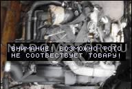 ДВИГАТЕЛЬ AUDI A4 3.0 V6 QUATTRO 2002ROK 162 KW !